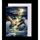 Legg din vei i Herrens hånd (6812)