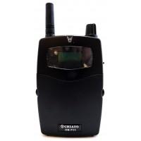 Chiayo CT-711 Tolkesett sender FM 823 MHz